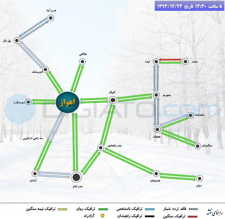 ترافیک راه های استان خوزستان