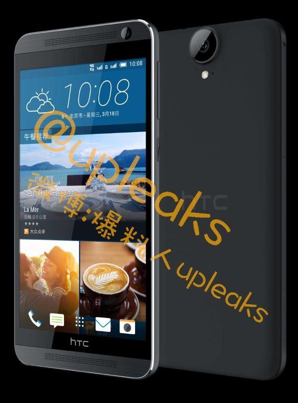 HTC-One-E9-renders (2)