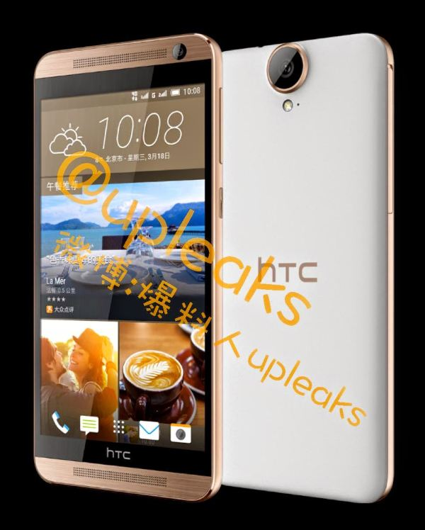 HTC-One-E9-renders