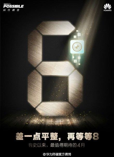 Huawei-P8-teaser_2