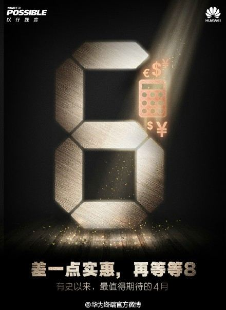 Huawei-P8-teaser_3