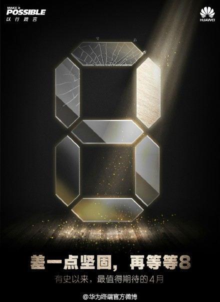 Huawei-P8-teaser_4