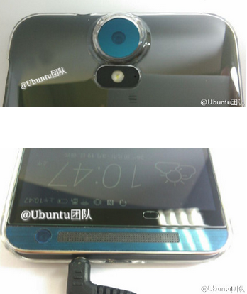 Images-of-the-HTC-E9 (2)