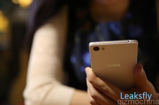Leaked-images-of-the-bezel-free-ZTE-Nubia-Z9 (2)