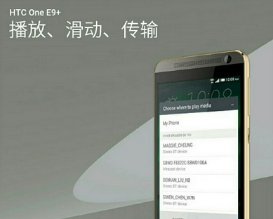 Renders-of-the-HTC-One-E9 (11)