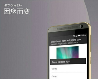 Renders-of-the-HTC-One-E9 (6)