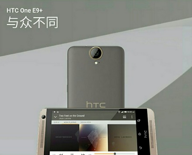 Renders-of-the-HTC-One-E9 (9)