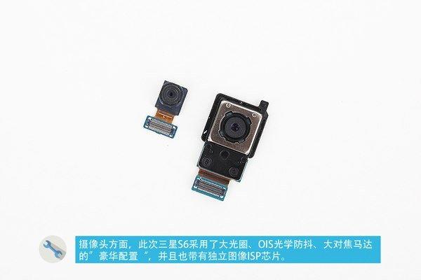 ماژول های دوربین اصلی و جلویی