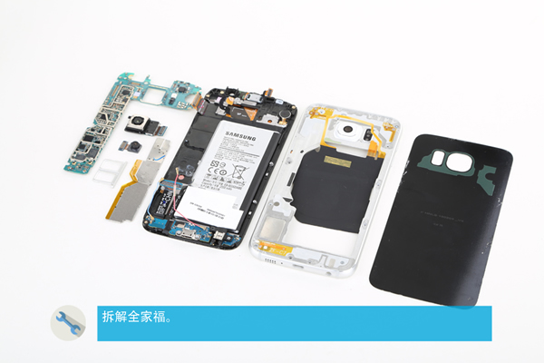 Samsung-Galaxy-S6-Teardown-19-600x400