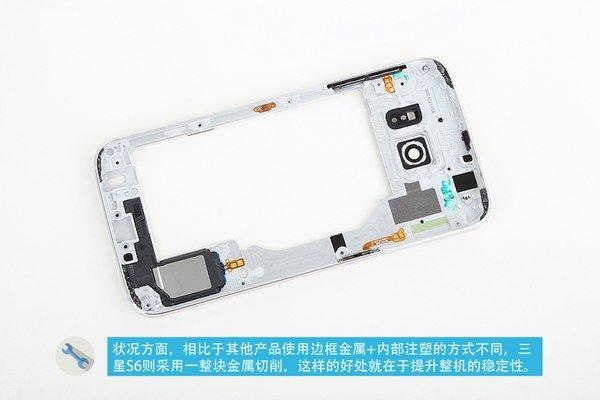 تصویری از قاب میانی گلکسی S6