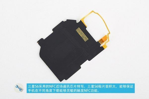 چیپ NFC گلکسی S6