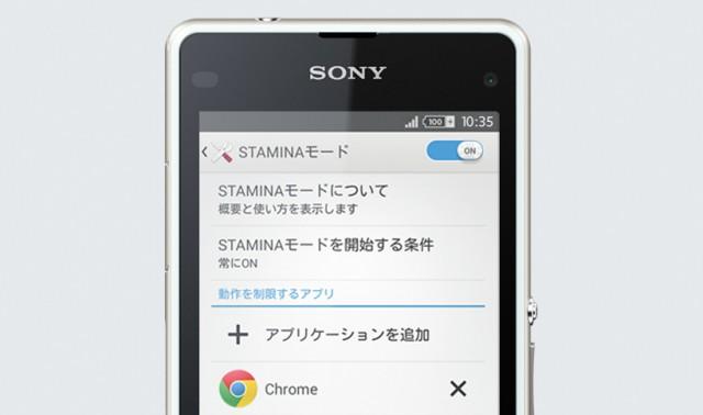 Sony-Xperia-J1-Compact_5