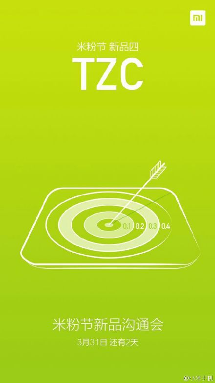Xiaomi-TZC-weighing-scale-teaser
