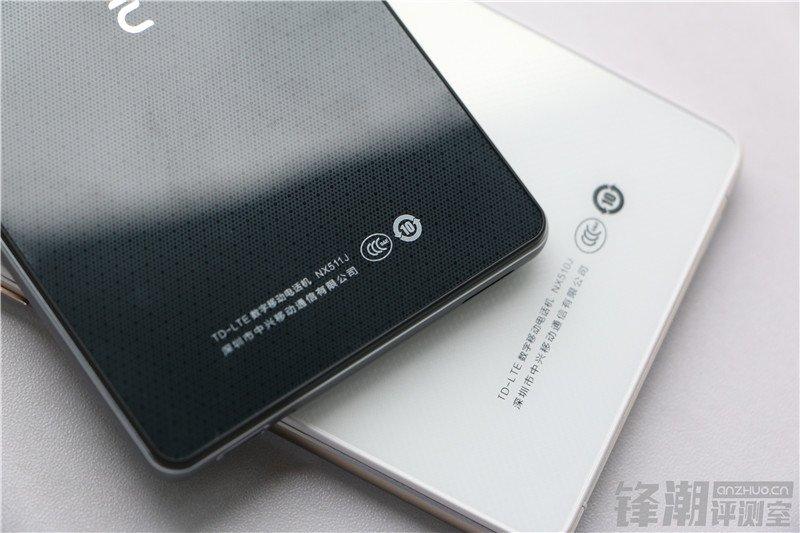 ZTE-Nubia-Z9-Max-and-Z9-mini (3)