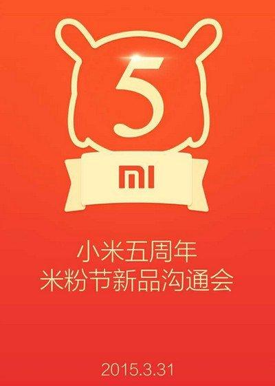 xiaomi-mi-5-year-anniversary-w600