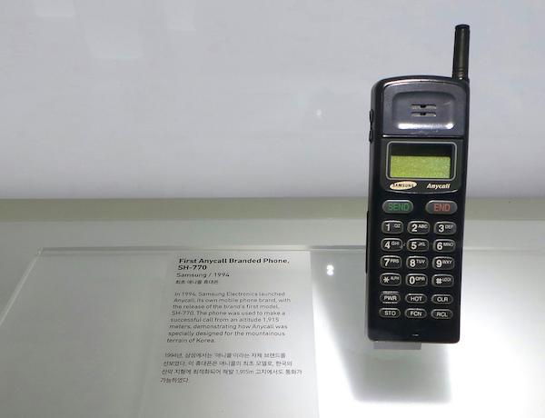 SH-770 Anycall در سال ۱۹۹۴ به بازار روانه شد.