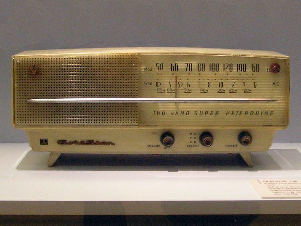 رادیوی A-501 ساخت گلداستار