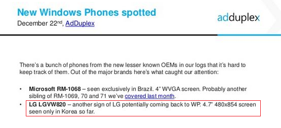 A-new-LG-Windows-Phone-handset-is-reportedly-coming-to-Verizon (2)