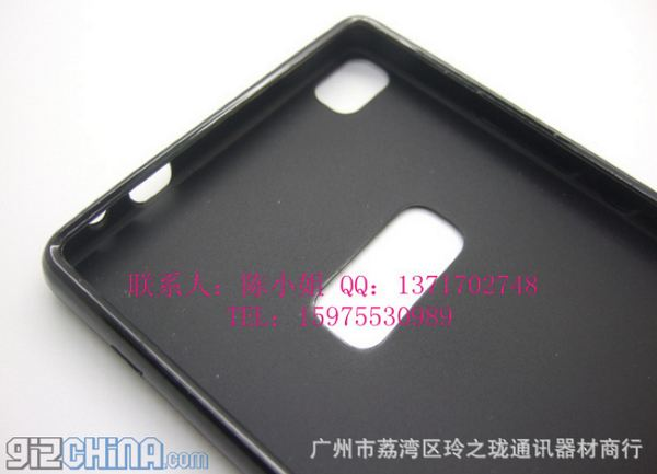 Cases-for-Huawei-P8-and-Huawei-P8-Lite-reveal-details-about-the-phones (1)