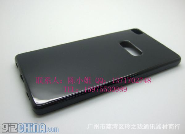 Cases-for-Huawei-P8-and-Huawei-P8-Lite-reveal-details-about-the-phones (3)