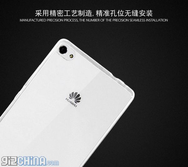 Cases-for-Huawei-P8-and-Huawei-P8-Lite-reveal-details-about-the-phones (4)
