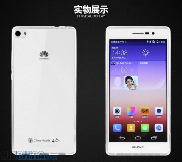 Cases-for-Huawei-P8-and-Huawei-P8-Lite-reveal-details-about-the-phones (5)