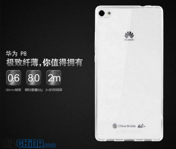 Cases-for-Huawei-P8-and-Huawei-P8-Lite-reveal-details-about-the-phones (6)