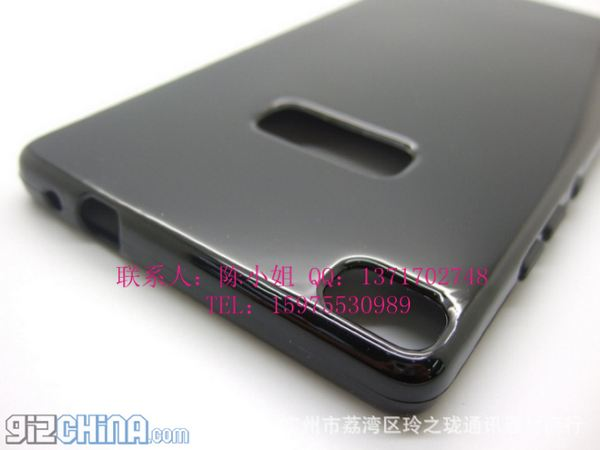 Cases-for-Huawei-P8-and-Huawei-P8-Lite-reveal-details-about-the-phones