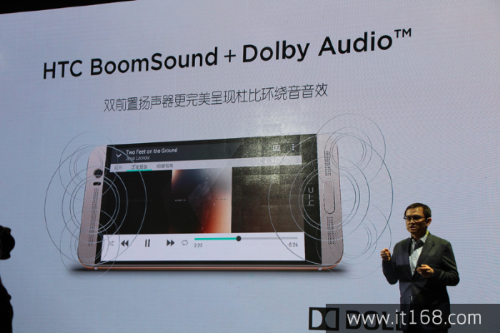 HTC-One-M9-Plus-unveiling-images (2)