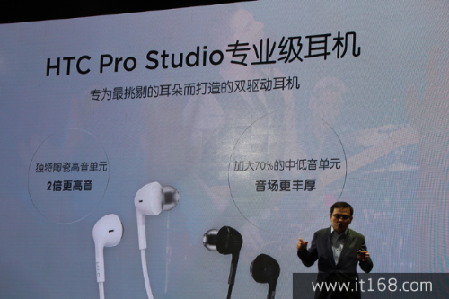 HTC-One-M9-Plus-unveiling-images (3)