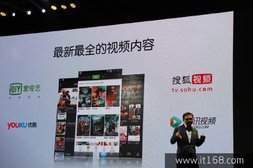 HTC-One-M9-Plus-unveiling-images (4)
