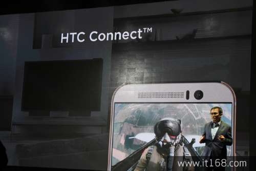 HTC-One-M9-Plus-unveiling-images (5)