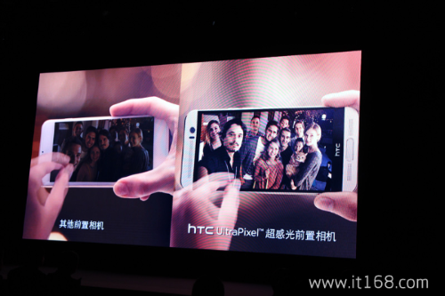 HTC-One-M9-Plus-unveiling-images (6)