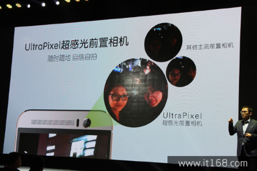 HTC-One-M9-Plus-unveiling-images (7)