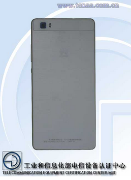 Huawei-P8-Lite-is-certified-in-China-by-TENAA (2)