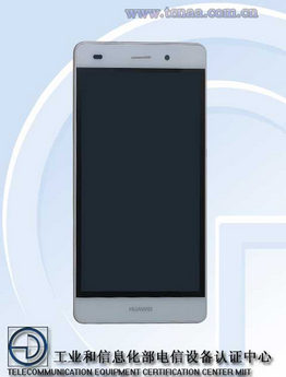 Huawei-P8-Lite-is-certified-in-China-by-TENAA