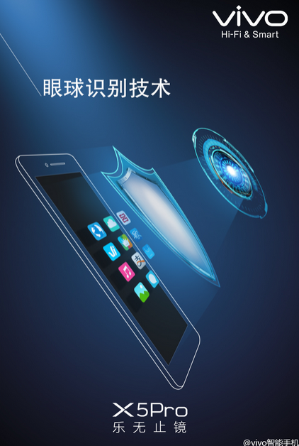 Teaser-hints-that-the-X5Pro-will-use-a-retina-scanner-for-security