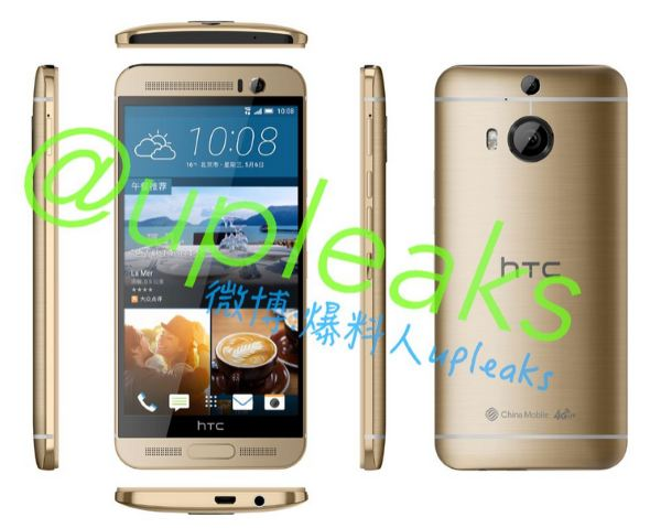 The-clearest-images-to-date-of-the-HTC-One-M9 (1)