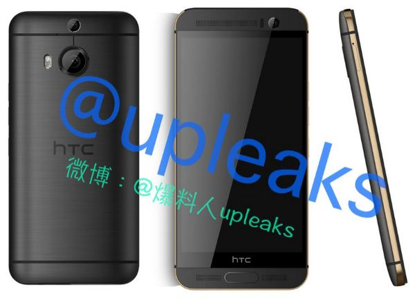 The-clearest-images-to-date-of-the-HTC-One-M9 (2)