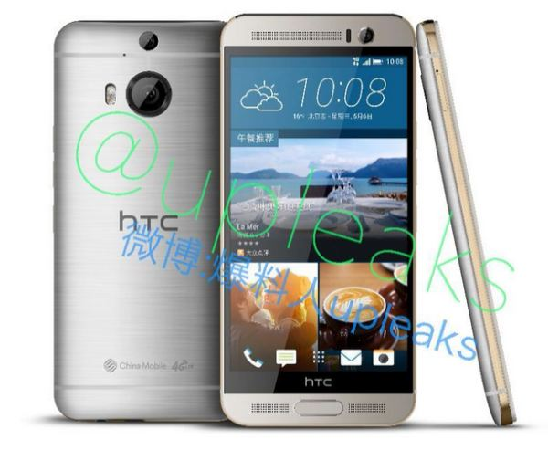 The-clearest-images-to-date-of-the-HTC-One-M9 (3)
