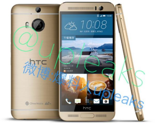 The-clearest-images-to-date-of-the-HTC-One-M9 (5)