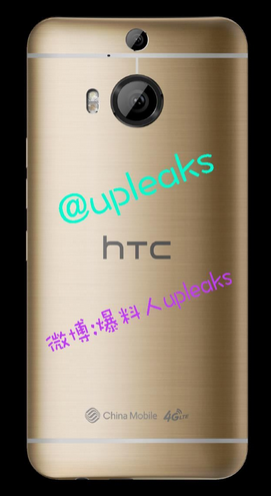 The-clearest-images-to-date-of-the-HTC-One-M9 (6)
