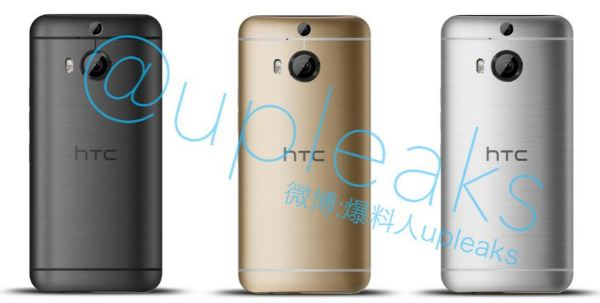 The-clearest-images-to-date-of-the-HTC-One-M9 (7)