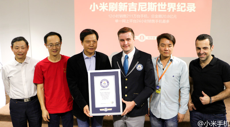 Xiaomi-Guinness-World-Records