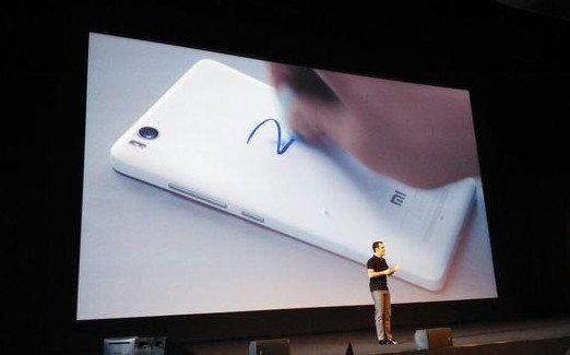 Xiaomi-Mi-4i (11)