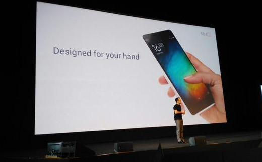 Xiaomi-Mi-4i (12)