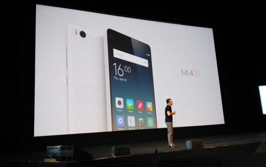 Xiaomi-Mi-4i (13)