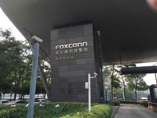 foxconn-entrance-e1427140797636