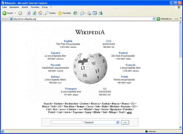 internetexplorer6-640x640