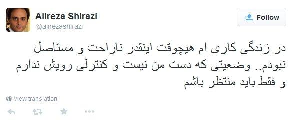 alireza shirazi-tweet